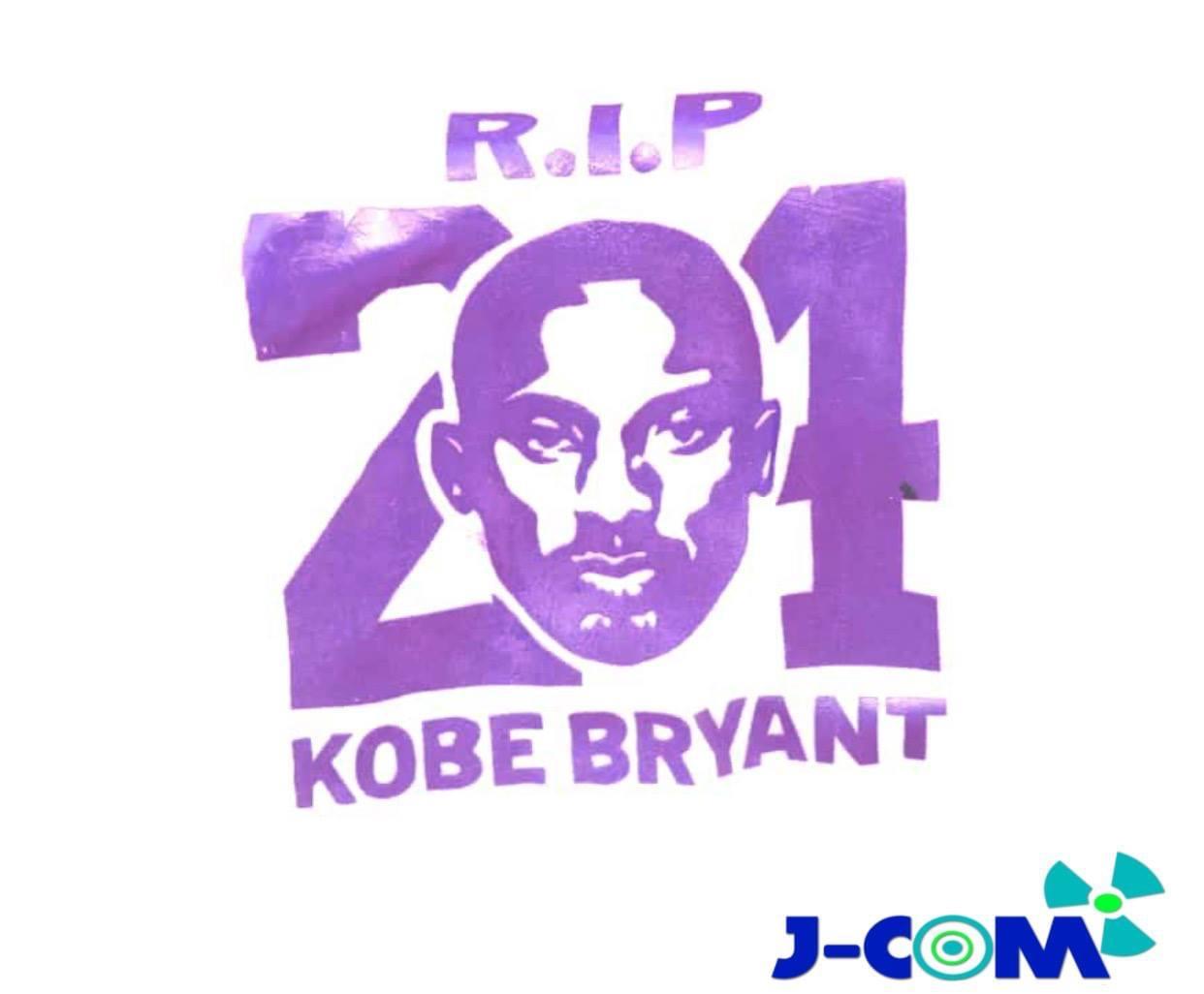 Jérémie : Anciens et jeunes basketteurs rendent hommage à Kobe Bryant
