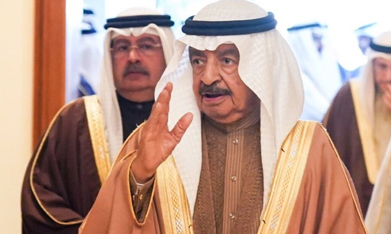 Le prince Khalifa ben Salman al-Khalifa est décédé